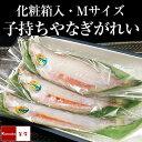 本当に美味しい魚にこだわる人に贈る、最高級の干物。在庫終了後、再販の予定は当面ございませ...