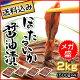 居酒屋メニューの定番!ほたるいか醤油漬け(500g×4、計2kg)