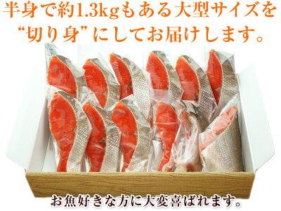 甘塩仕立てのため、シンプルな焼き鮭をはじめ、様々なお料理にご利用いただけます。