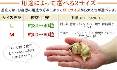 高級ボイルつぶ貝・銀の滴(1kg)