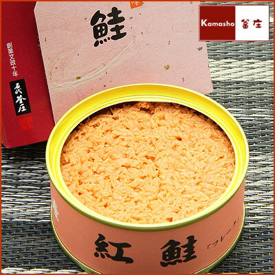 【化粧箱代込み】むらさきうに缶1ヶ・紅鮭缶詰1ヶ贈答用詰め合わせ