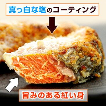 【クーポン使用で20%オフ】【塩分取りすぎセット】激辛口!紅鮭(切り身・20パックセット)ぼだっことも呼ばれる、懐かしいしょっぱいしゃけ※店側でクーポンの後付けは出来ませんので、ご使用忘れにご注意ください。
