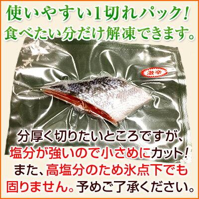 使いやすい1切パック!食べたい分だけ解凍できます!