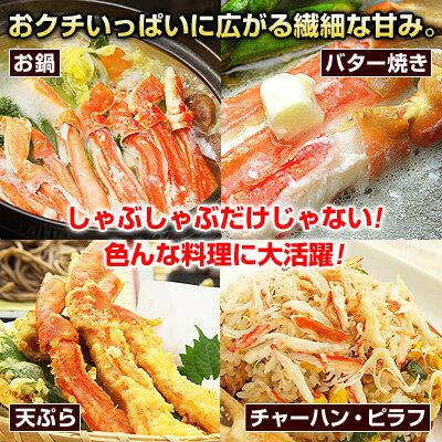 カニ鍋、蟹バター焼き、かにの天ぷら、カニピラフ・かにチャーハン等、色々な料理に大活躍!