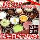 誕生日プレゼント(女性・お母様)誕生日ケーキ、ギフトに大人気♪12種類のカップケーキ バレ…