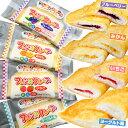 学校給食クレープアイス4種セット(ヨーグルト風、いちご、みかん、ブルーベリーを各