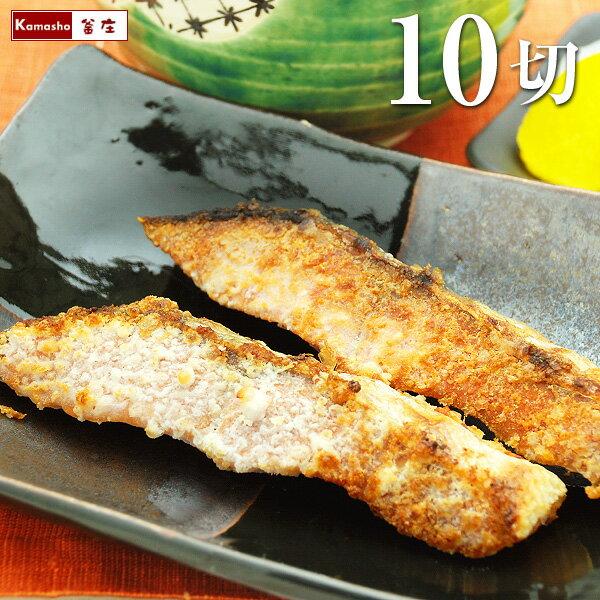 激辛口!紅鮭(切り身・10パックセット)ぼだっことも呼ばれる、懐かしいしょっぱいしゃけ※店側でクーポンの後付けは出来ませんので、ご使用忘れにご注意ください。