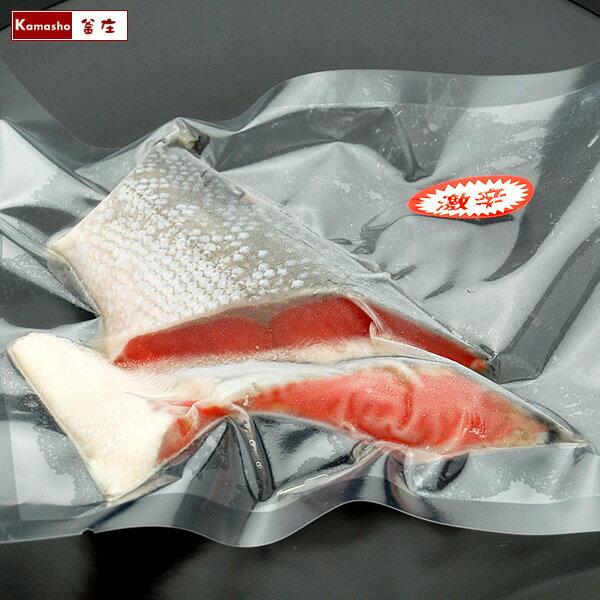 【不定期販売の訳あり品】激辛口!紅鮭切り身の切り落とし(カマや尻尾等の端材で計100g)※部位の選択はできません。