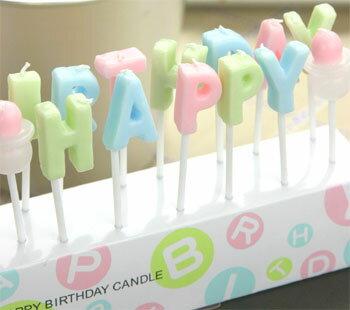 【おたんじょうびおめでとうキャンドル】or【ハッピーバースデーキャンドル】ロウソク自体がメッセージだから、誕生日ケーキ飾りにピッタリ!スイーツとの同梱もOK♪(誕生日キャンドル/HAPPYBIRTHDAYキャンドル/ローソク/ろうそく)