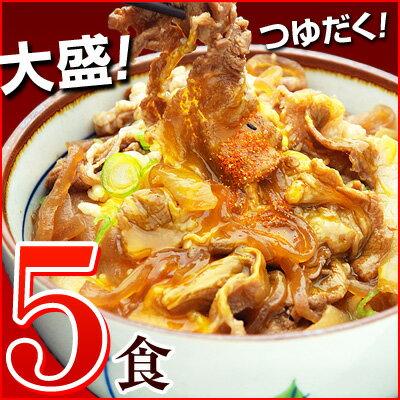 大盛りつゆだく!日東ベストの牛丼DX【185g×5パック】