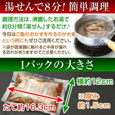 調理方法は、沸騰したお湯で約8分間「湯せん」するだけ♪