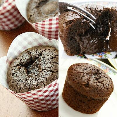 お買い物マラソン 99円 タイムセール フォンダンショコラ 1個 スイーツ プチチョコレートケーキ チョコレート