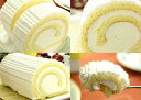 無添加生クリームが、中にも上にも周りにもた~っぷり!ブッシュドノエル風・生ロールケーキ