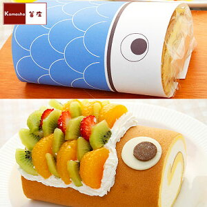 こどもの日のお祝いやデザートに♪デコレーションして世界に1つだけのケーキを作ろう!【季節限...