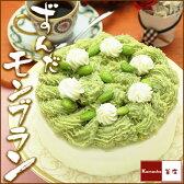 ずんだモンブラン(5号サイズ)変わった誕生日ケーキにも人気