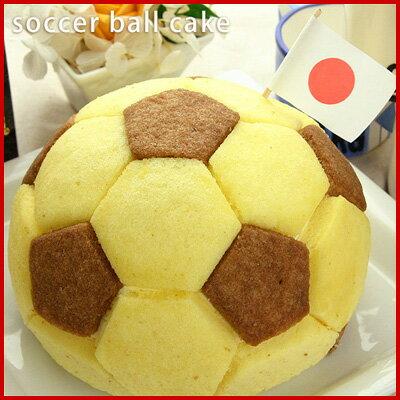 サッカー少年の誕生日ケーキやゴールのお祝いに!サッカーボールケーキ 遅れてごめんね。バレンタイン 2018 スイーツ 子供