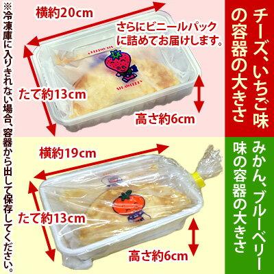 給食クレープ4種セット