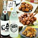 【遅れてごめんね。父の日ギフト】【 晩酌 セット】 お酒 日本酒 または 焼酎 が選べる!海鮮グルメ ...