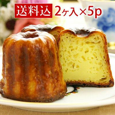カヌレ 2個入×5パック スイーツ 焼き菓子 かぬれ
