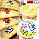 給食クレープアイス4種(チーズクリーム、いちご、みかん、ブルーベリーを各5枚・計20枚入)&お米のムース(10ヶ)