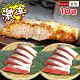 【クーポン使用で20%オフ】激辛口!紅鮭(切り身・10パックセット)ぼだっことも呼ばれる、…