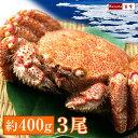 毛蟹 【流氷の下で育った、3特堅蟹・姿毛がに 1尾あたり約4...