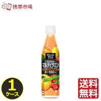 【果汁ミニッツメイド1日分のマルチビタミン】