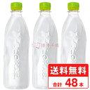 いろはす ラベルレス 560ml 合計48本 2ケース 送料無料 い・ろ・は・す 天然水 ペットボトル コカコーラ...