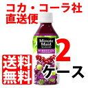 ミニッツメイド カシス&グレープ 350ml ペットボトル 【 2ケー...
