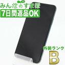 【中古】 iPhone11 ProMax 64GB ミッドナ