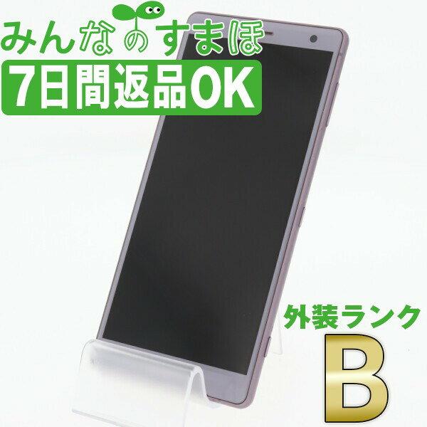 スマートフォン・タブレット, スマートフォン本体  SO-03K Xperia XZ2 Ash Pink SIM so03kap7mtm