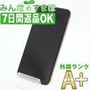 【中古】 iPhone11 Pro Max 256GB ゴー