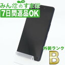 【中古】 KYV44 Qua phone QZ インディゴ