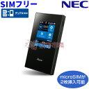【モバイルルーター】 【SIMフリー】 NEC Aterm MR04LN PA-MR04LN ブラック【あす楽対応】 【送料無料】 ktib