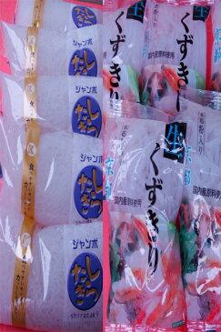 02P03Dec16 鍋用京都の生葛きり&白滝 お徳特セット♪