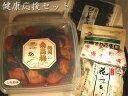 カマヤ食品の画像5