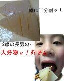 02P03Dec16 徳撰こんにゃく(味浸み抜群!徳撰な刻み入りッ!)