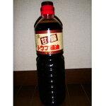 東部醤油(甘露)
