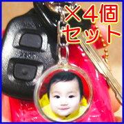 キーホルダー プレゼント 赤ちゃん