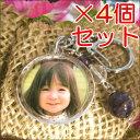【丸型】笑顔満点!天然石キーホルダー【パワーストーン】4個セットでお得...