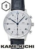 IWC ポルトギーゼ クロノグラフ Ref.IW371446 新品 ホワイト (IWC Portuguese Chronograph)【楽ギフ_包装】