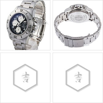 on sale c536b 665b0 ブライトリング メンズ腕時計 スーパーオーシャン クロノグラフ ...