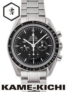 オメガ スピードマスター ムーンウォッチ プロフェッショナル Ref.311.30.42.30.01.006 新品 ブラック (OMEGA Speedmaster Moon Watch Professional)【楽ギフ_包装】