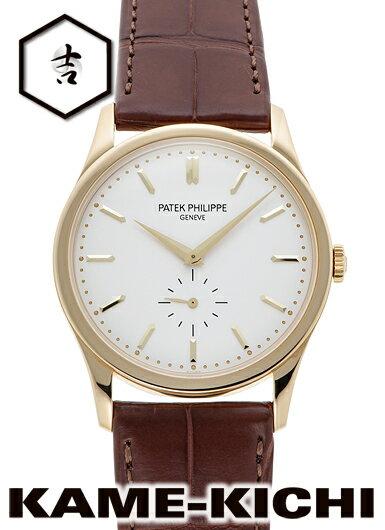 腕時計, メンズ腕時計  Ref.5196J PATEK PHILIPPE Calatrava