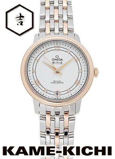 腕時計, レディース腕時計 35000OFF121 Ref.424.20.33.20.52.002 OMEGA De Ville Prestage