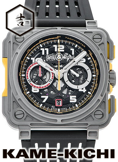 Bell&Ross(ベル&ロス)『BR-X1R.S.18(BRX1-RS18)』