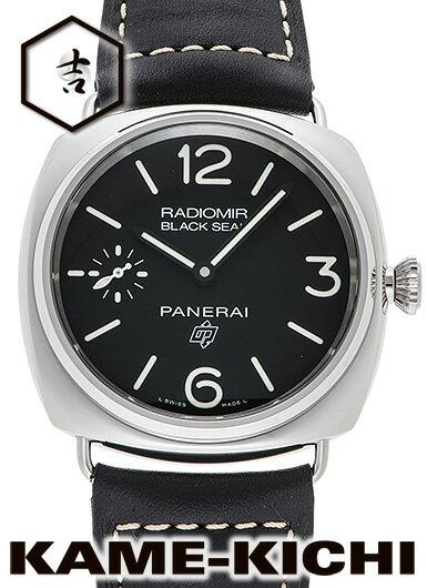 パネライ『ラジオミール ブラックシール ロゴ45MM(PAM00754)』