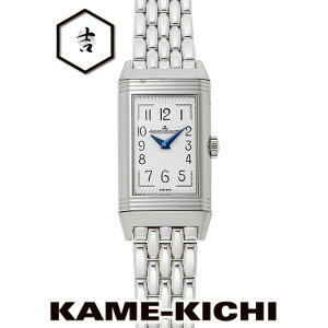 Jaeger-LeCoultre ReVerso One Duetto Moon Ref.Q3358120 New Silver (JAEGER-LECOULTRE ReVerso One Duetto Moon) [Giff easy packing]