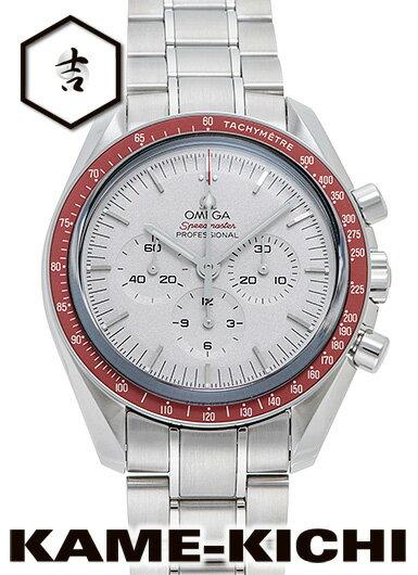 腕時計, メンズ腕時計  2020 Ref.522.30.42.30.06.001 OMEGA Specialities Olympic Collection Tokyo2020 Speedmaster Professional