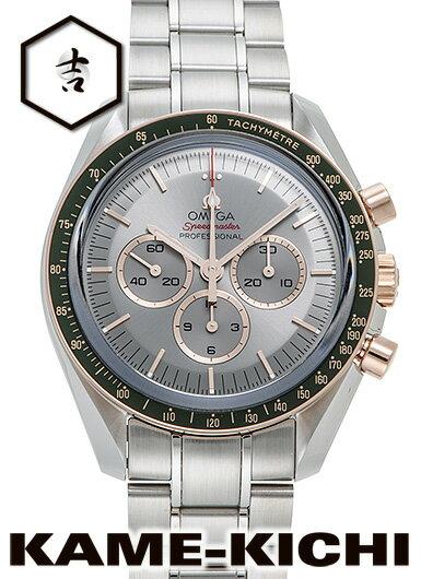腕時計, メンズ腕時計  2020 Ref.522.20.42.30.06.001 OMEGA Specialities Olympic Collection Tokyo2020 Speedmaster Professional